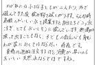 愛媛県 M.M様