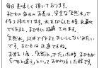兵庫県 K.Y様