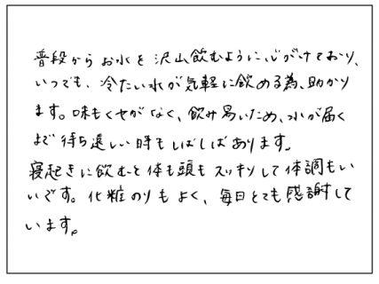大阪府 H.M様