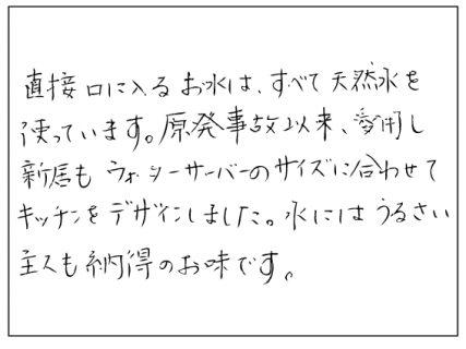 東京都 M.F(女性)様