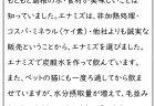 大阪府 M.K(女性)様