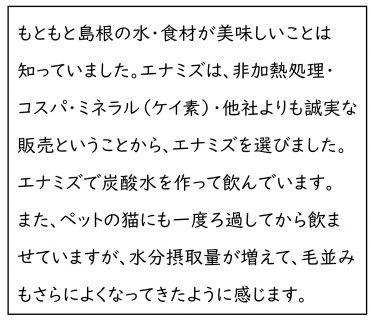 神奈川県 S.I(女性)様