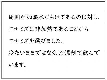東京都 T.A(男性)様